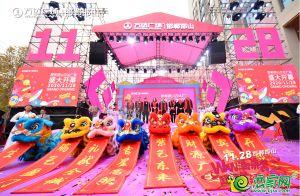 万达广场11月28日盛大开业