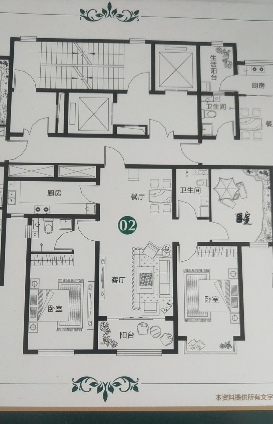 萬浩儷城東區全款包更名3居室有鑰匙