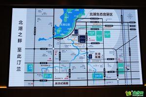 正远汀兰售楼部实景图(2020.12.8)