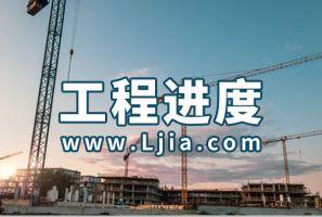 富康·熙园 | 【幸福日志】12月工程进度播报