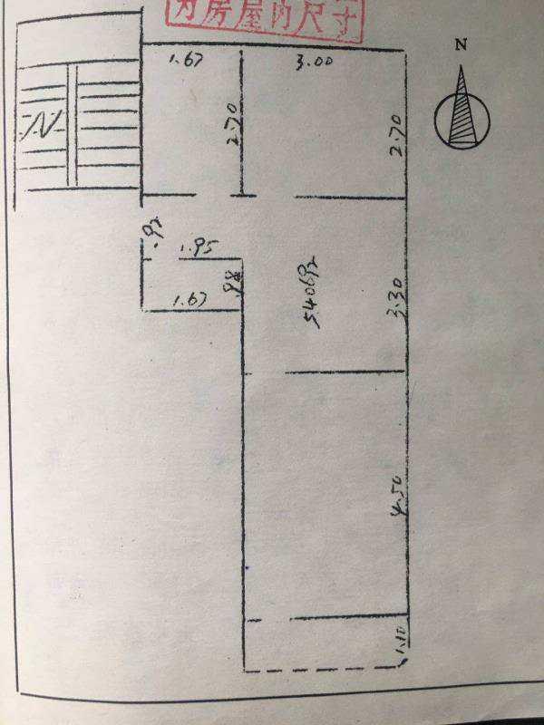 四樓邊戶 老證剛裝修了隨時看房