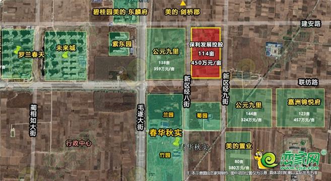 保利进驻东区!5.12亿元竞得114亩住宅用地