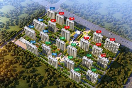 民生·城市理想