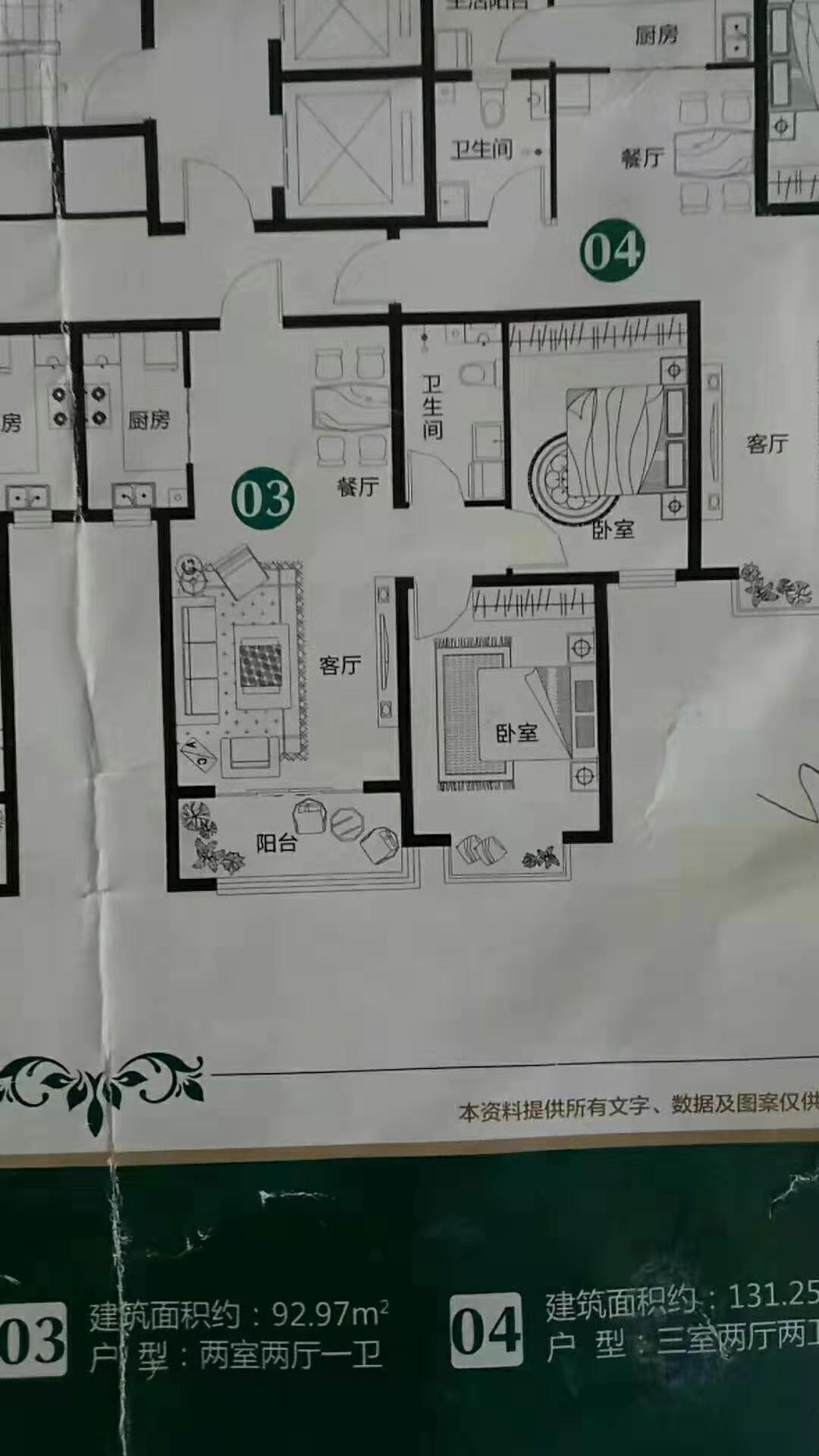 万浩俪城东区全款可以更名2居室简装送地下室看房方便