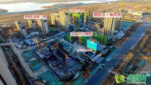 正远汀兰实景图(2021.1.19)