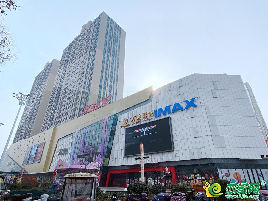 万达广场实景图(2021.1.27)