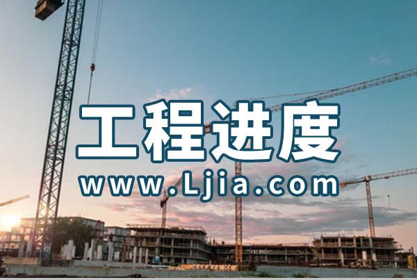 荣科枫林苑 | 新年呈新貌 一月工程进度播报