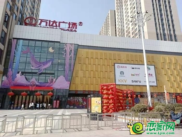 万达广场实景图(2021.02.23)
