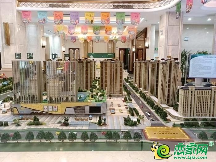 瑞城·赫园沙盘实景图(2021.02.23)