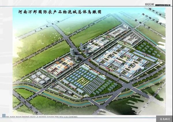 复兴区:李勤芳带队赴河南濮阳万邦国际集团考察