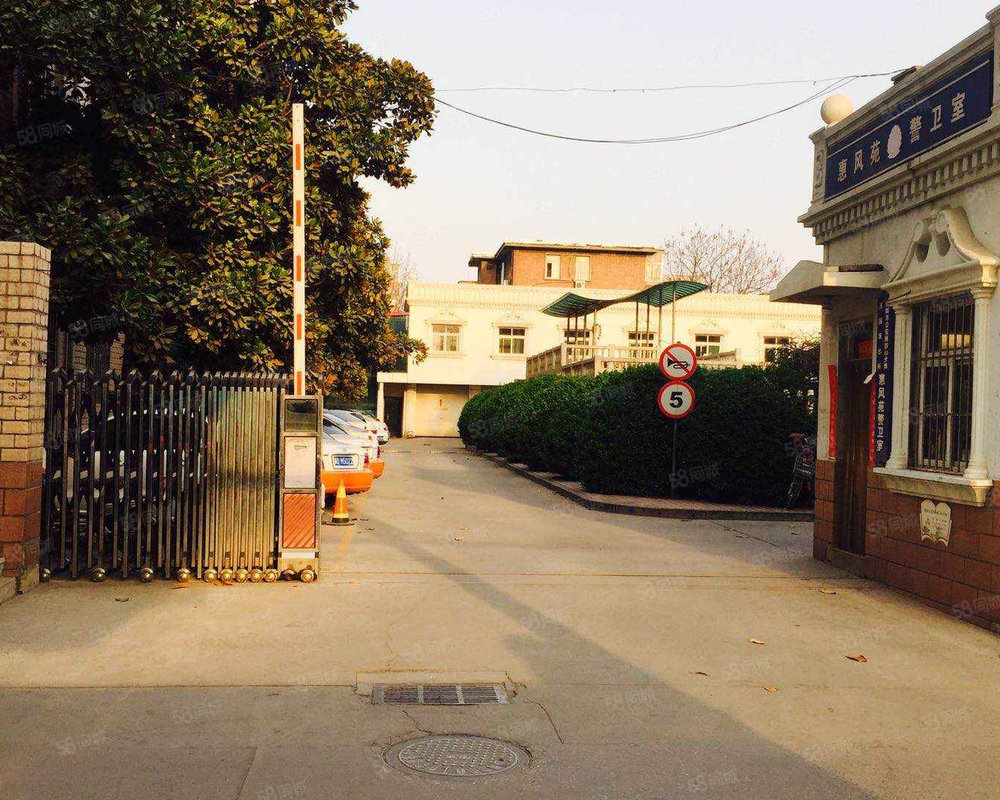 惠风苑一号院