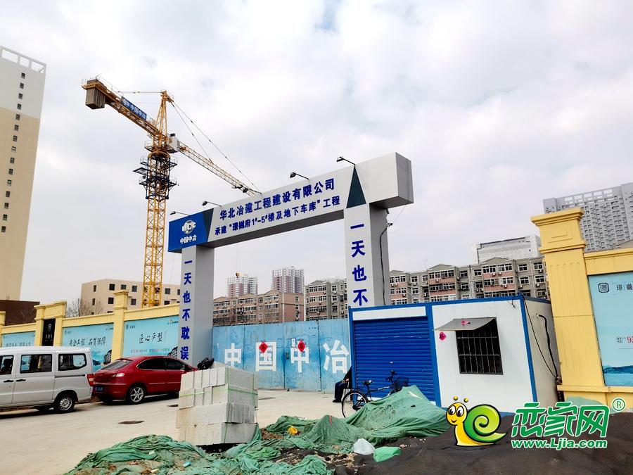 璟樾府进度(2021.2.28)