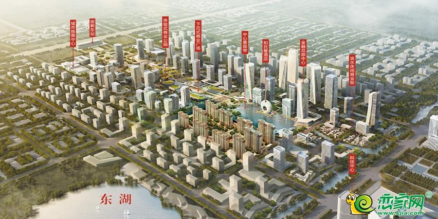 邯郸东区规划