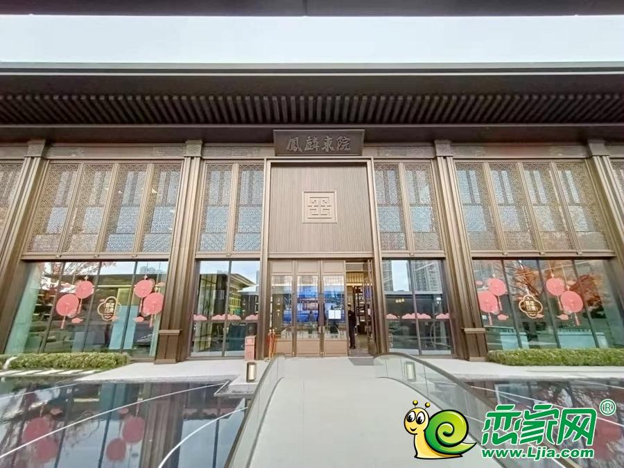 天正·凤麟东院营销中心(2021.3.6)