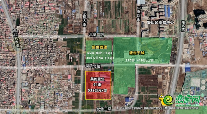 532万元/亩,美的置业4.83亿元竞得东环南延91亩地块