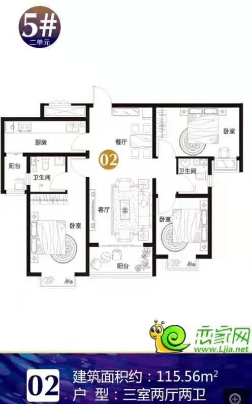 万浩金百合北区全款包更名3居室楼王位置小高层