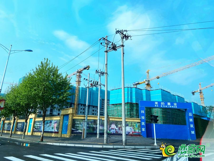 美的·锦观城实景图(2021.05.03)