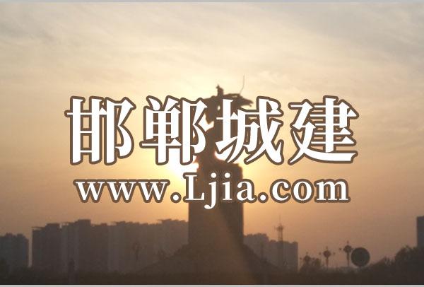 280亿打造邯郸文化产业大城!曲江新鸥鹏4.4亿竞得北湖区域首期地块