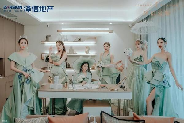邯郸泽信公馆丨镜鉴一城美好 敬呈大家骄子