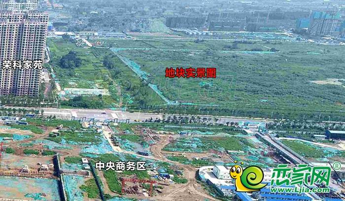起拍价10.9亿,东区中央商务区以北199亩地块即将拍卖