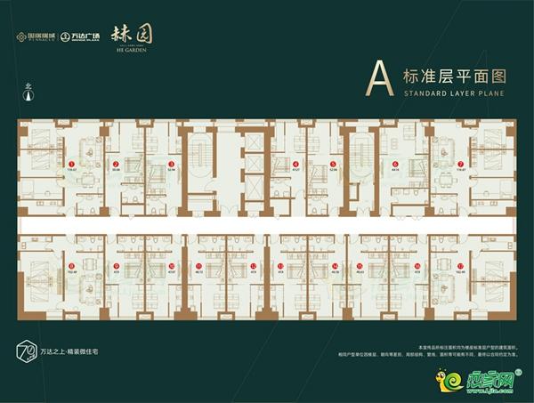 瑞城·赫园|站位邯郸城市中心 赋予生活更多可能
