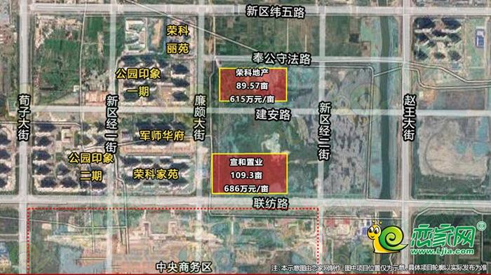本土房企再次拿地,宣和&荣科13亿元竞得东区地块!