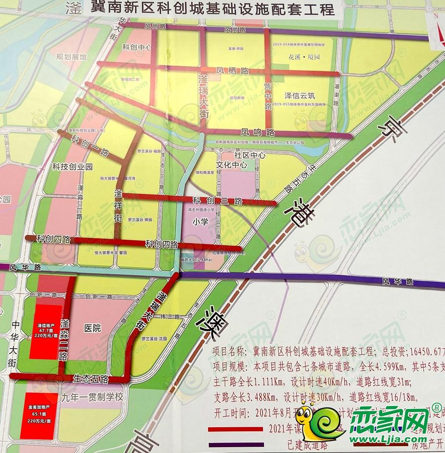 老牌深耕 新牌亮相 | 冀南新区两宗共计113亩地块2.48亿元成交
