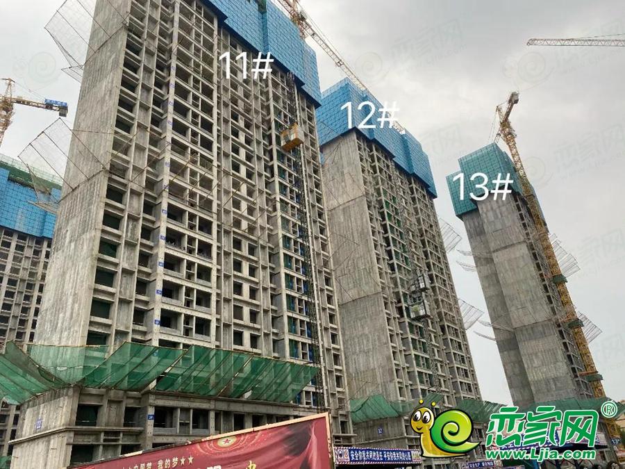 美的锦观城实景图(2021.09.25)