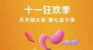十一国庆节来百丰·天宸营销中心,拿假期大满贯吧!