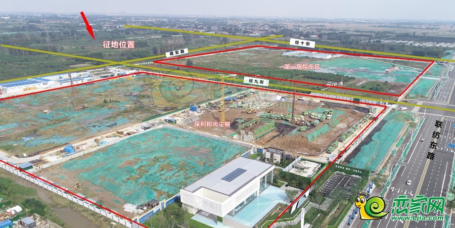 东区征收189亩住宅用地,位于第一医院东区以北