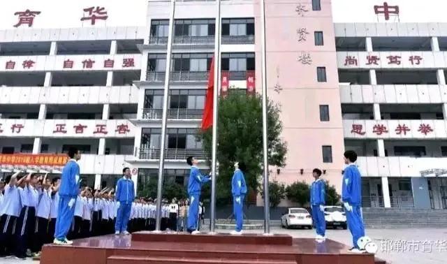 邯郸育华实验学校学生家长维权事件后续来了…