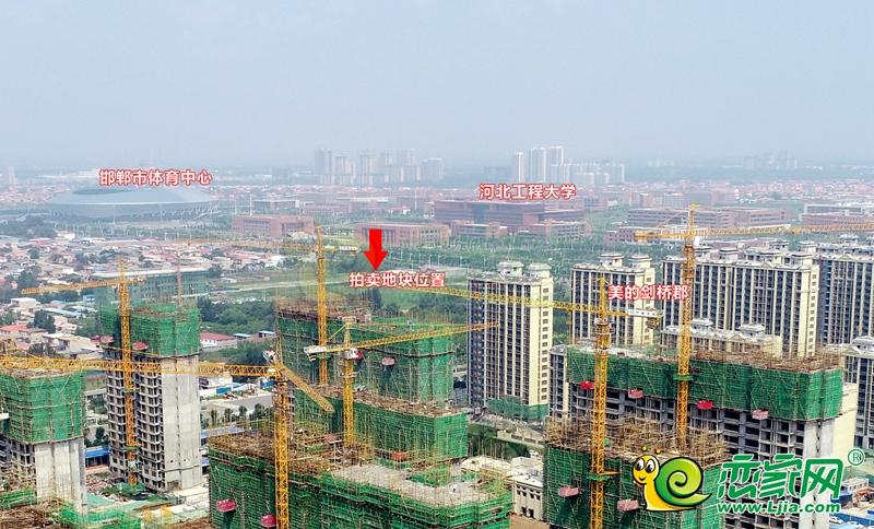 起拍价5.8亿元,河北工程大学以南116亩住宅用地挂牌